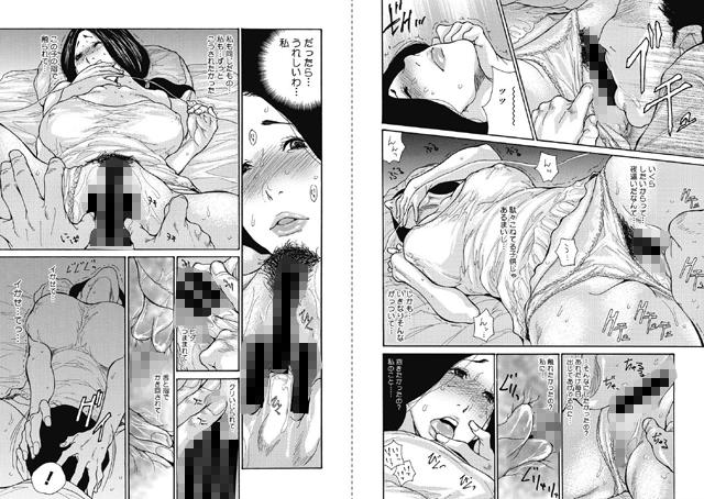 【エロマンガ】コミックメガストアDEEP Vol.008|二次元エロ漫画アーカイブ