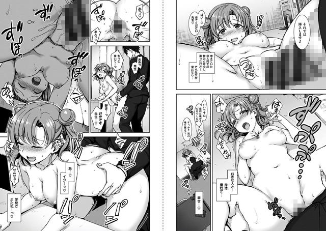 夢見ル乙女【新作】【スマホ対応】