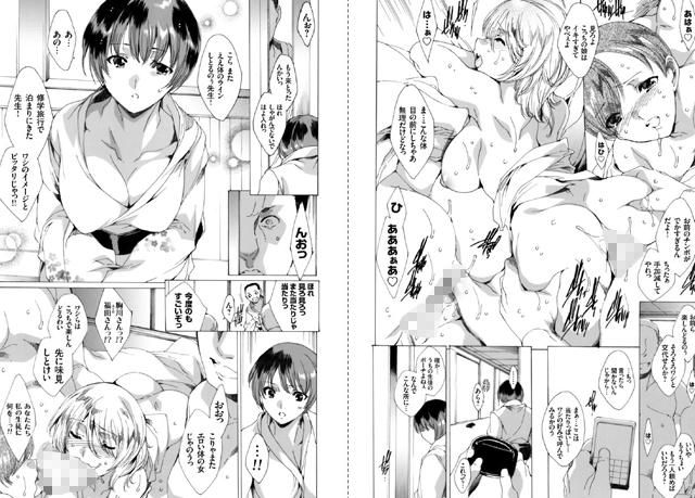 コミックグレープ 【Vol.37】【新作】【スマホ対応】