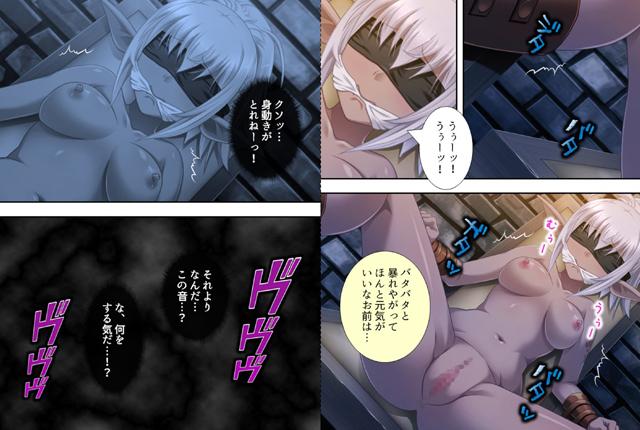 種付け監獄 〜魔獣再来!破られた盟約〜 【第3巻】【新作】