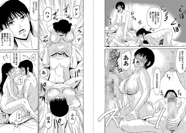 コミックマグナム 【Vol.61】【新作】【スマホ対応】