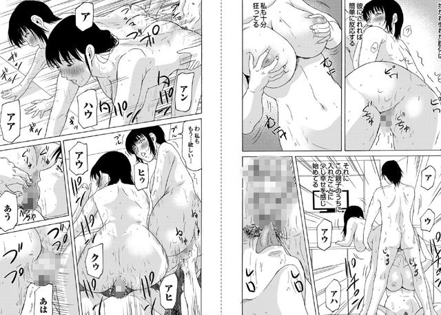 コミックマグナム 【Vol.62】【新作】【スマホ対応】