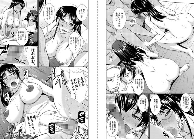 コミックマグナム 【Vol.63】【新作】【スマホ対応】