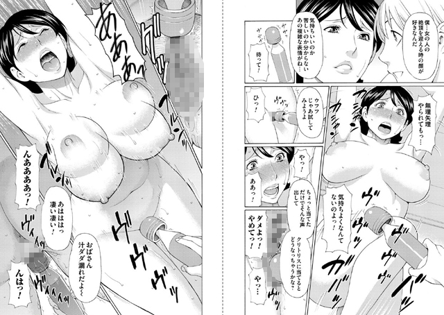 コミックマグナム 【Vol.66】【新作】【スマホ対応】