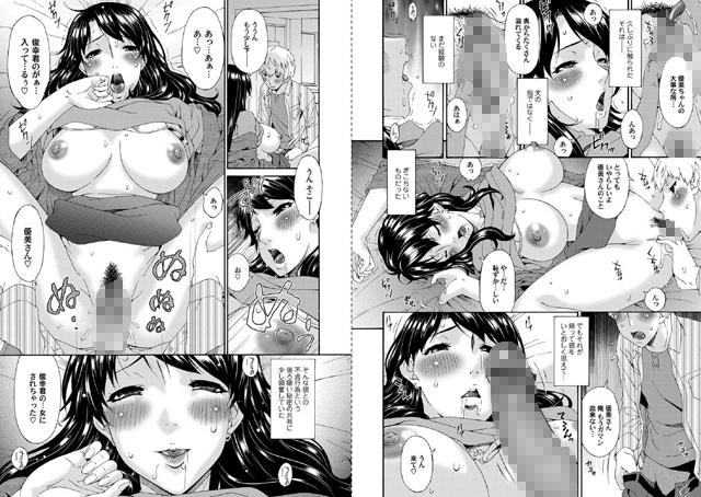 コミックマグナム 【Vol.67】【新作】【スマホ対応】