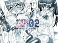 えろたん2 -EROTIC SHELL SINGLE 02-