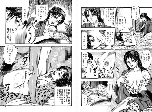 若妻綾乃のエクスタシー【新作】【スマホ対応】