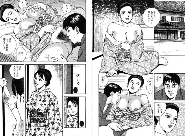 【エロマンガ】働く人妻の発情美尻|二次元エロ漫画アーカイブ