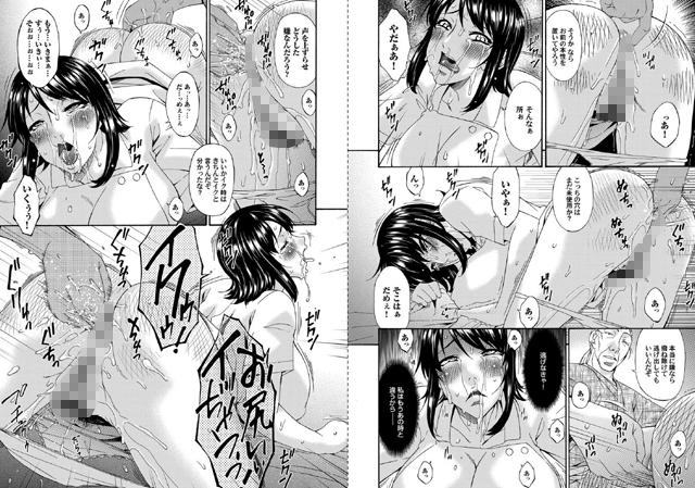 コミックマグナム 【Vol.74】【新作】【スマホ対応】