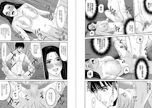 コミックマグナム 【Vol.78】【新作】【スマホ対応】