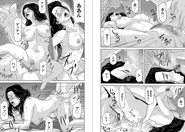 コミックマグナム 【Vol.81】【新作】【スマホ対応】