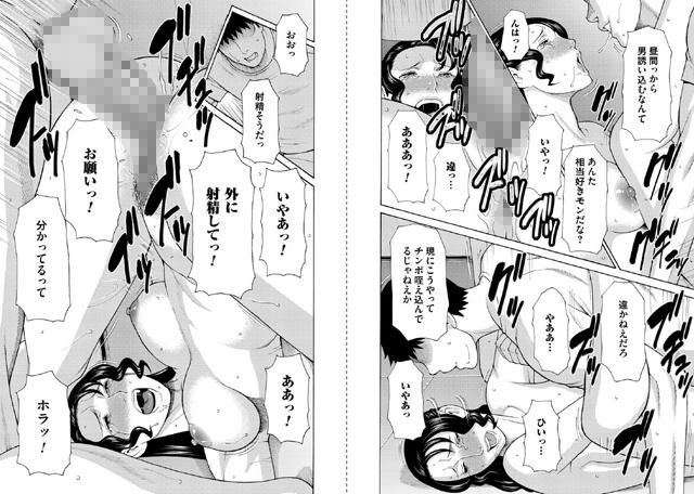 コミックマグナム 【Vol.86】【新作】【スマホ対応】