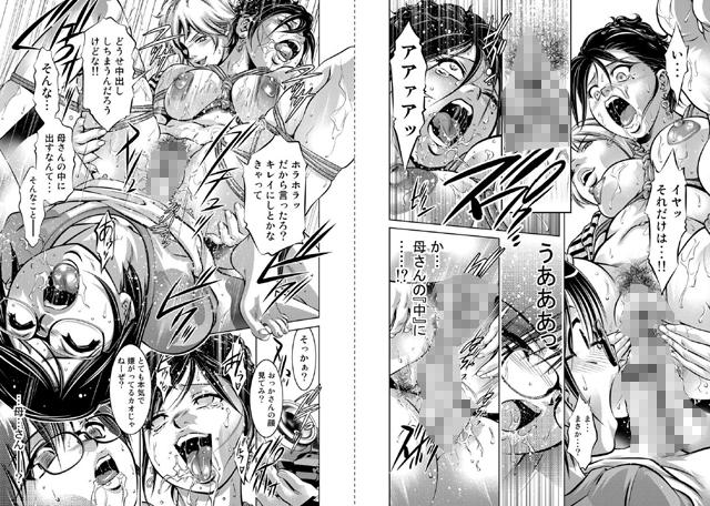 コミックマグナムX 【Vol.1】【新作】【スマホ対応】