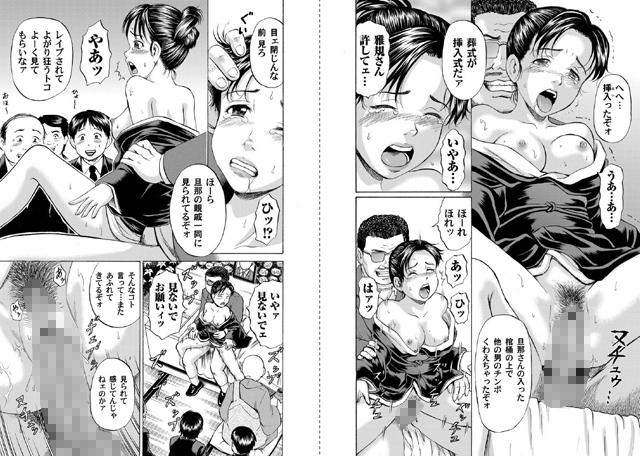 コミックマグナムX 【Vol.2】【新作】【スマホ対応】