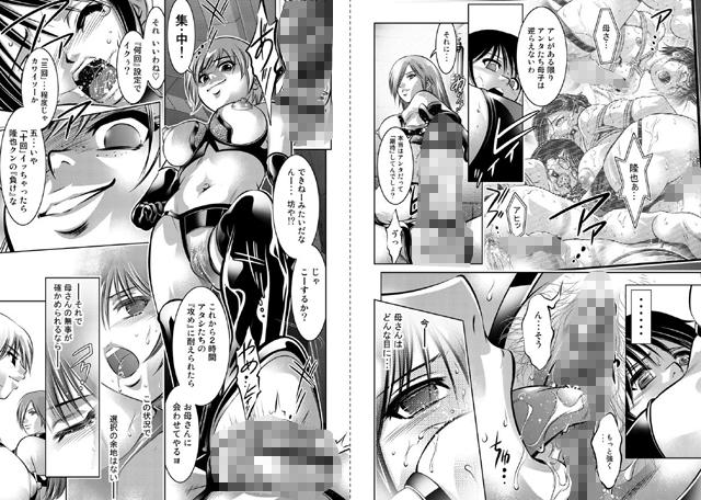 コミックマグナムX 【Vol.7】【新作】【スマホ対応】