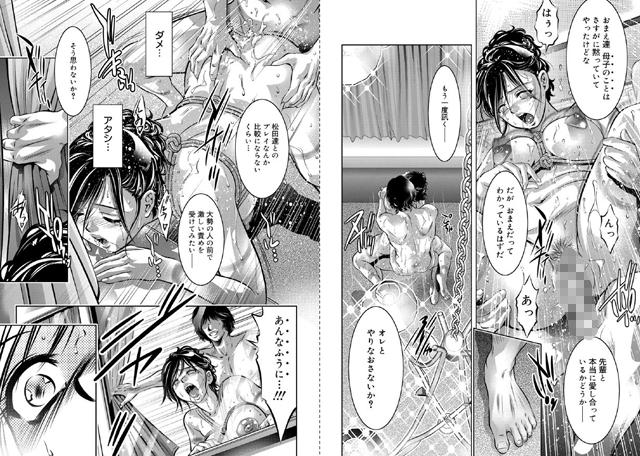 コミックマグナムX 【Vol.10】【新作】【スマホ対応】