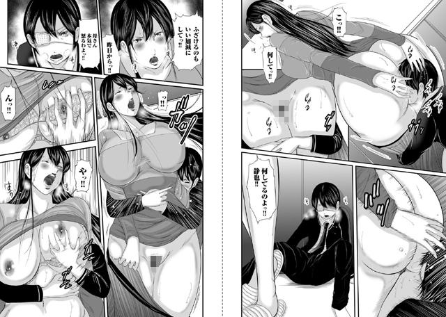コミックマグナムX 【Vol.11】【新作】【スマホ対応】