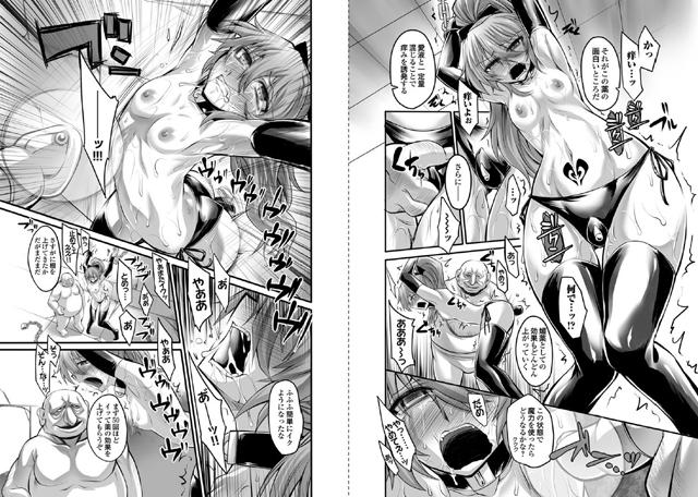 コミックマグナムX 【Vol.18】【新作】【スマホ対応】
