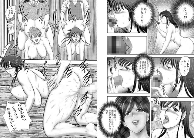 コミックマグナムX 【Vol.19】【新作】【スマホ対応】