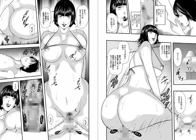コミックマグナムX 【Vol.20】【新作】【スマホ対応】