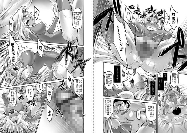 コミックマグナムX 【Vol.21】【新作】【スマホ対応】