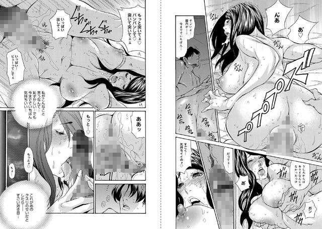 コミックマグナムX 【Vol.22】【新作】【スマホ対応】