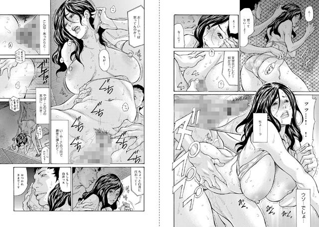 コミックマグナムX 【Vol.23】【新作】【スマホ対応】
