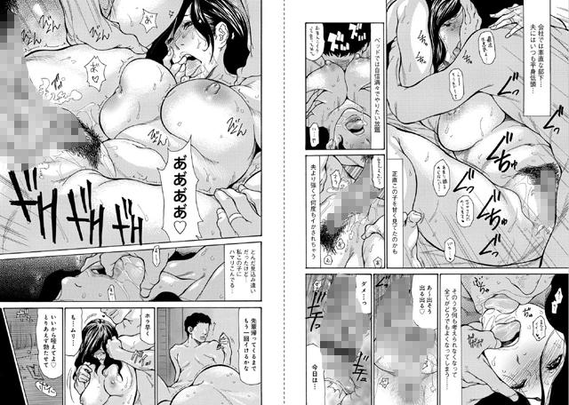 コミックマグナムX 【Vol.24】【新作】【スマホ対応】