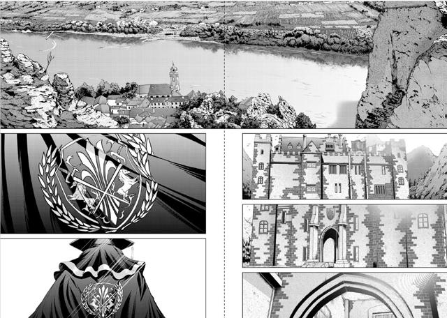 Holy Knight 〜純潔と愛のハザマで〜 【7】【新作】