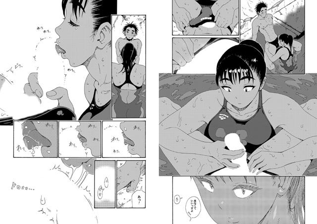 競泳水着でびしょ濡れH 〜快楽に溺れるさやかさん〜 【4】【新作】【スマホ対応】