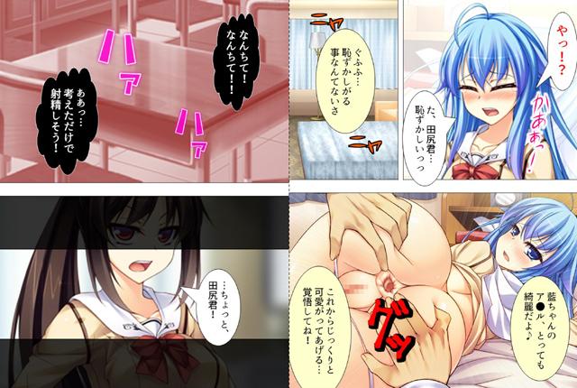 クラスメイトの尻の穴 【第1巻】【新作】