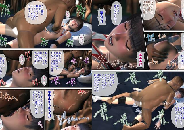 スポハメッ! 〜長身!美女アスリート!!おっぱい!!! 【6】【新作】【スマホ対応】