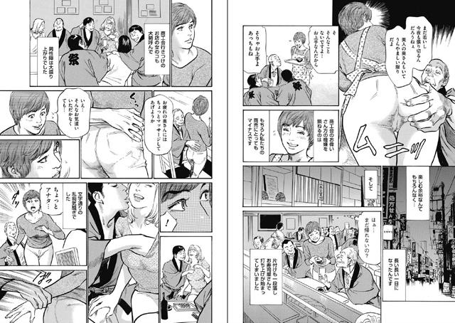 メンズゴールド 2017年5月号【新作】【スマホ対応】