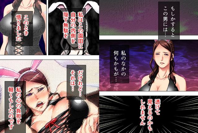 35歳からのアイドル活動 〜人妻熟女AV出演決定!〜 【第4巻】【新作】