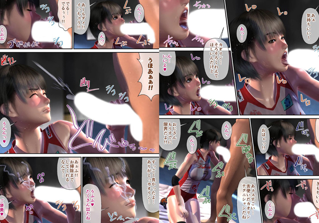 【エロマンガ】スポハメッ! 〜長身!美女アスリート!!おっぱい!!! 7|二次元エロ漫画アーカイブ