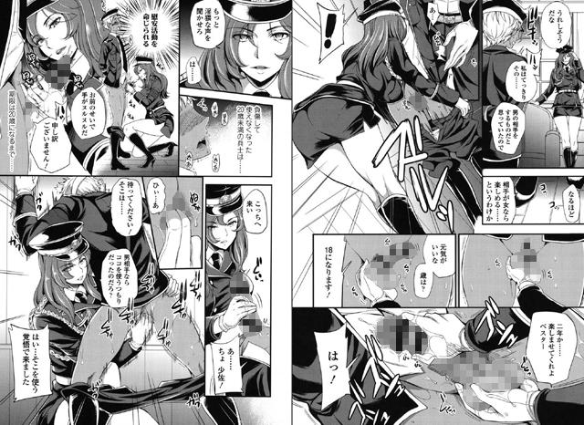 【エロマンガ】My Sweet Mistress|二次元エロ漫画アーカイブ