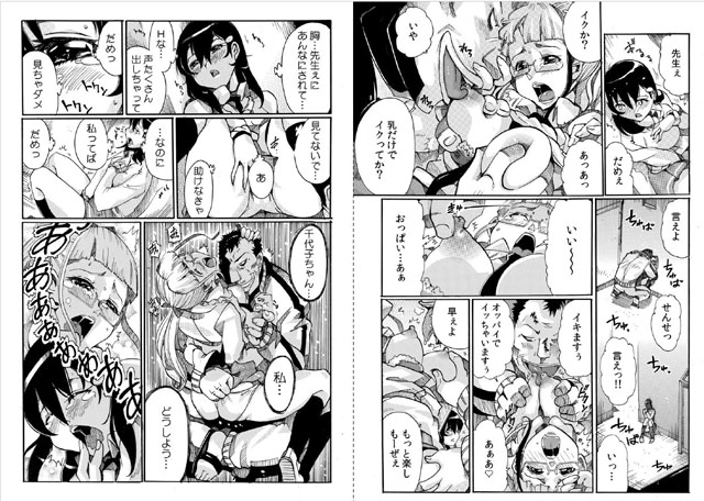 カウパーニア 【vol.40】【新作】
