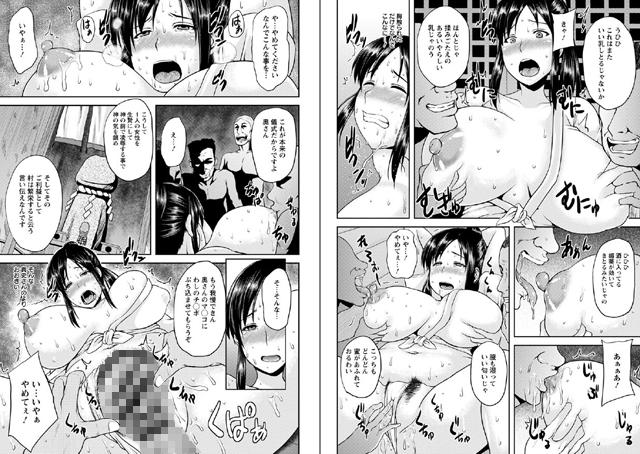 【エロマンガ】艶妻情事|二次元エロ漫画アーカイブ