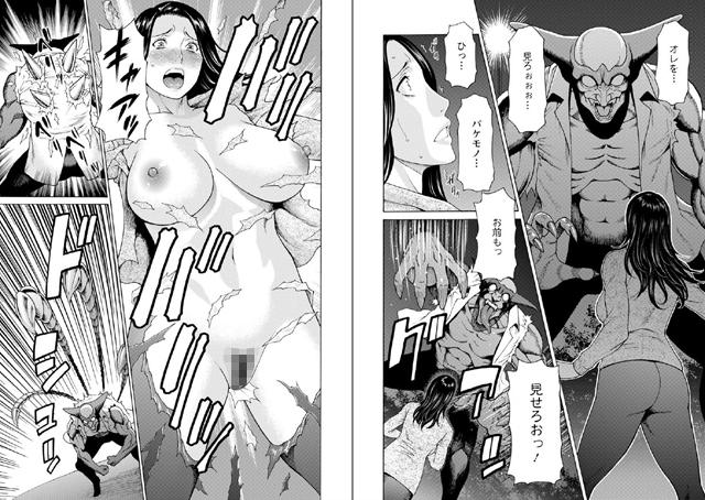 【エロマンガ】レディ・フローラル|二次元エロ漫画アーカイブ