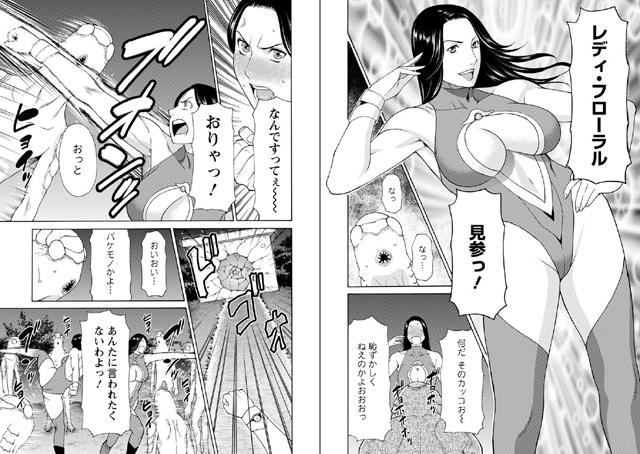 レディ・フローラル【新作】【スマホ対応】