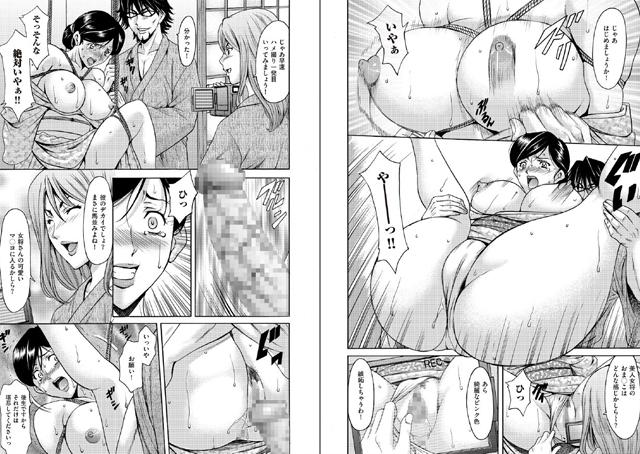 【エロマンガ】comicクリベロン DUMA Vol.02|二次元エロ漫画アーカイブ