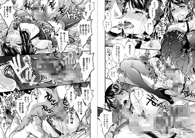 【エロマンガ】娼年インモラル|二次元エロ漫画アーカイブ