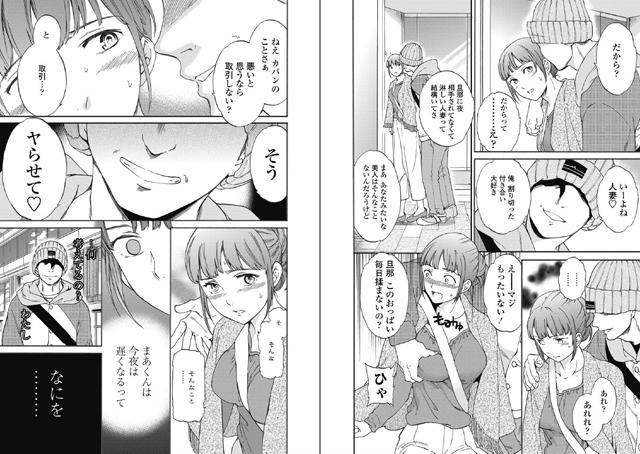 【エロマンガ】COMICペンギンセレブ 2017年5月号|二次元エロ漫画アーカイブ