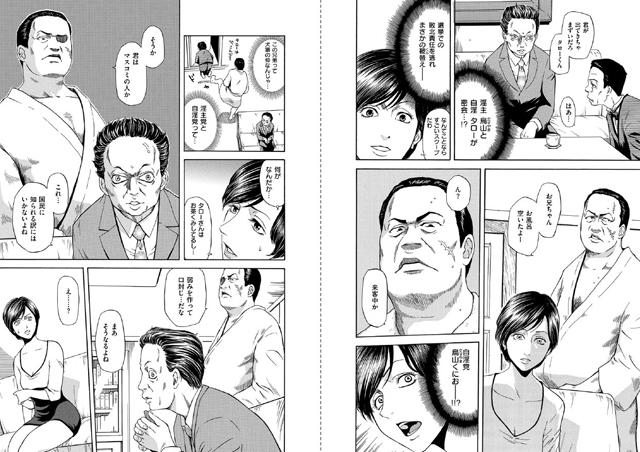 性権兄弟【新作】【スマホ対応】