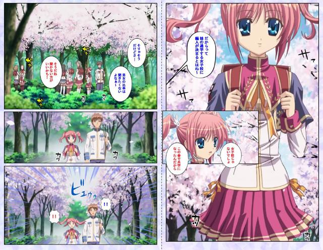 【フルカラー成人版】 春恋乙女 〜乙女の園で逢いましょう。〜 【前編1】【新作】