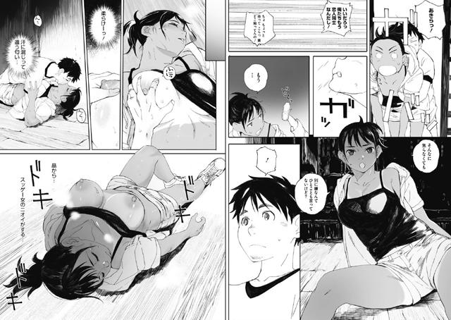 コミックホットミルク 2017年6月号【新作】【スマホ対応】