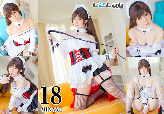 18.minami