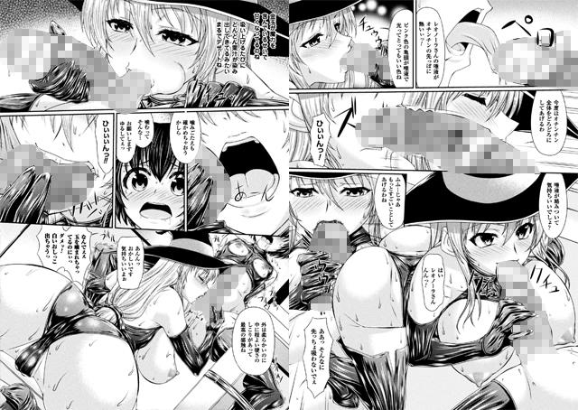 ボンデージ魔女の異世界召喚ショタ搾精儀式 第3話【スマホ対応】