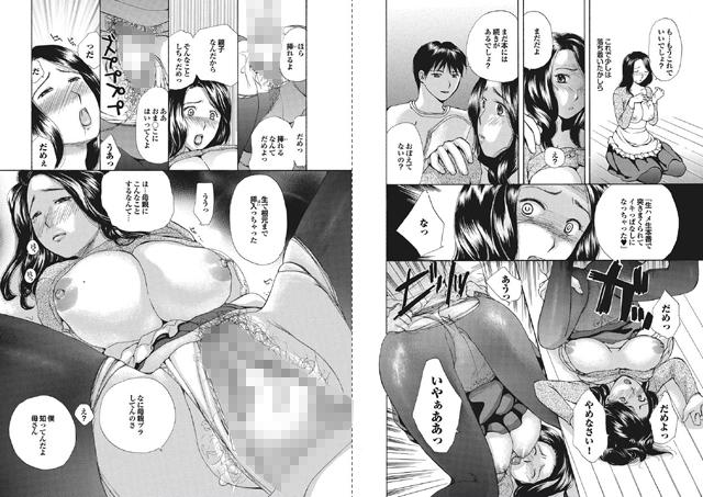 【エロマンガ】人妻百花 第五集 熱帯夜、汗ばむ義母の卑猥な性臭。|二次元エロ漫画アーカイブ