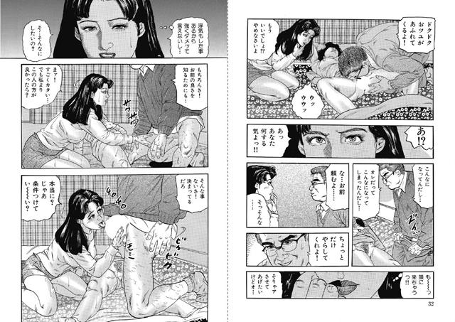 欲求不満の人妻不倫日記【新作】【スマホ対応】